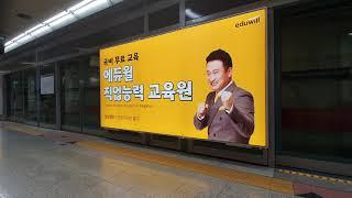 서울교통공사 8호선 암사행 모란역 진입