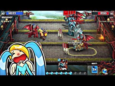 Castle Crush - Double Mana Speed Deck # 338 - BSG