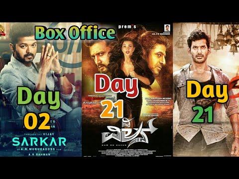 Box Office Collection Of Sarkar,The Villain & Sandakozhi 2 | Sarkar 2nd Day Collection | Vijay