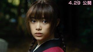 木村拓哉と三池崇史監督が初タッグを組んだ映画『無限の住人』。この作...