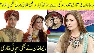 Reema Khan reveals the hidden truth about her divorce   Aplus