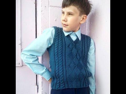 Связать спицами жилет мальчику 10 лет