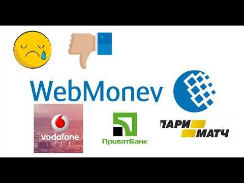 ????Как разблокировать вебмани???? на Украине.???? Електронная петиция