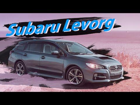 Subaru Levorg 1.6 GT EyeSight 4WD/Экономичный универсал