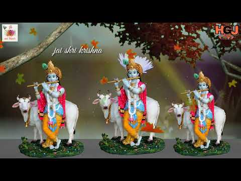 New WhatsApp status Radhe Radhe ratte jao song hindi guru ji hindiGuruji