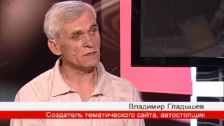 Попутчик - Попутчики - Тематические ресурсы 09.06.2011 Р - Садеков, В - Гладышев
