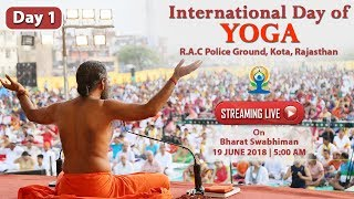 Watch Live! | International Yoga Day | R.A.C Police Ground, Kota, Rajasthan | 19 June 2018 | Day-1