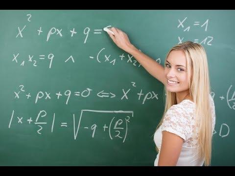 Вот почему нет Нобелевской премии по математике