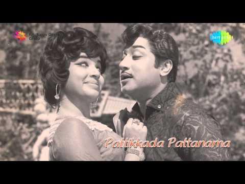 Pattikada Pattanama | Adi Ennadi Rakkama song