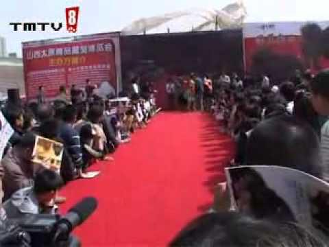 【TMTV8】Tibetan mastiff exhibition in 2009, Shanxi Province, China