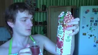 видео Гранатовый сок Leyli