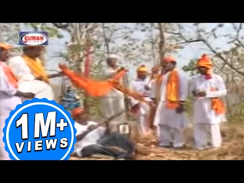 Jagannathachya Palna   Marathi Devotional Video   Chandubhau Barghane, Aani Sangh   Suman Audio