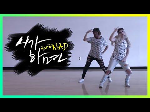 [ARIA] GOT7 - If You Do (니가 하면) Dance Cover
