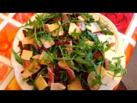 Итальянский салат Парма руккола