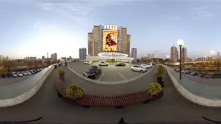 Гостиница Салют Зарисовка видео 360 градусов!