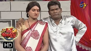 Chammak Chandra Performance | Extra Jabardsth | 3rd March 2017| ETV  Telugu thumbnail