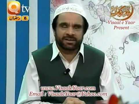Urdu Farsi Naat(Nasima Janib e Batkha)Yousaf Memon.By Visaal