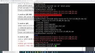 리눅스에서 Apache + PHP + Oracle XE…