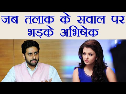 Aishwarya Rai Bachchan & Abhishek Bachchan's DIVORCE Rumours made Abhishek upset | FilmiBeat