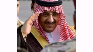 السعودية تقطع العلاقات مع ايران