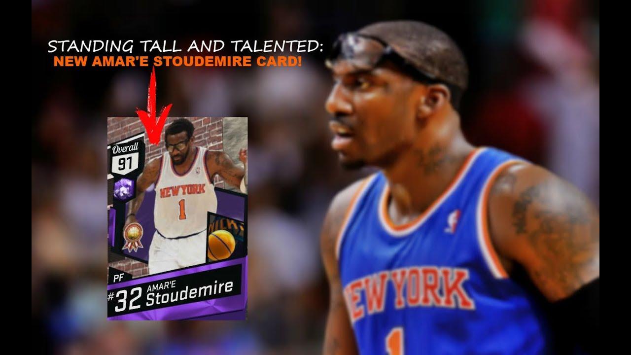 AMAR E STOUDEMIRE THE MONSTER NBA 2K17