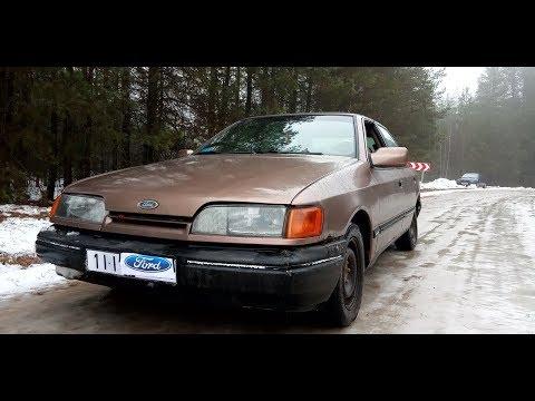 Дешёвки. Ford Scorpio за 200$. Традиционный новогодний дрифт