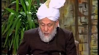 Tarjumatul Quran - Sura' al-Hajj [The Pilgrimage]: 32 - 49