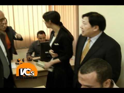 Xinhua visit promo