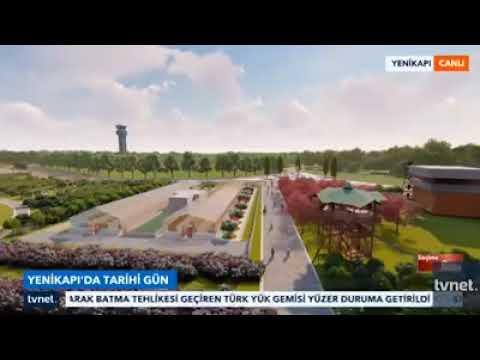 Turquie - Projet Du Millet Bahçe Le Parc Du Peuple, Un Grand Parc Sera Construit Dans Chaque Grande