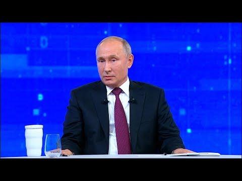 Путин об отношении Запада к России