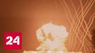 Вашингтон и Пхеньян не хотят договариваться по поводу ядерных испытаний thumbnail