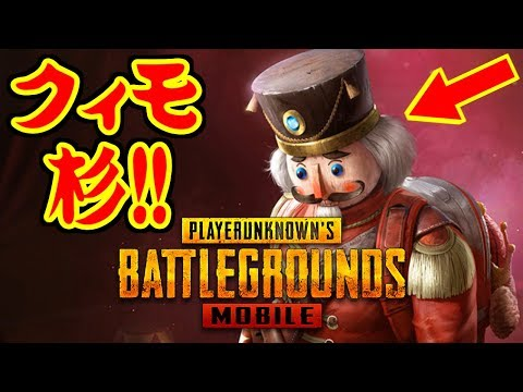 [PUBG MOBILE] クオリティ(高) - NVIDIA ShadowPlay [GeForce GTX 1060]