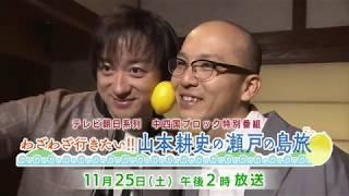 番組サイト http://home-tv.co.jp/shimatabi2017/ 穏やかな凪の世界観に...