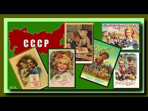 Старые немецкие открытки начала прошлого века.