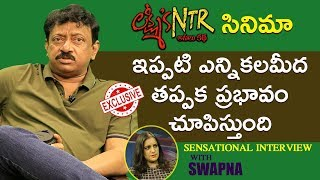 Ram Gopal Varma Sensational Interview On Lakshmi's NTR With Swapna | TVNXT Hotshot