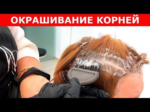 Как покрасить корни волос • Окрашивание корней • Колористика с нуля #3 APG Academy