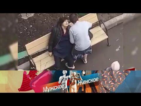 Такси на тот свет. Мужское / Женское. Выпуск от 21.04.2020