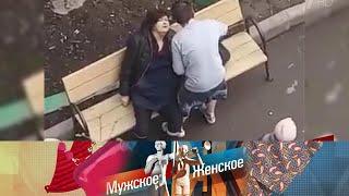 Такси на тот свет Мужское Женское Выпуск от 21 04 2020