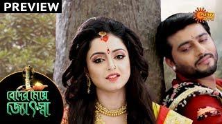 Beder Meye Jyotsna - Preview | 3rd Dec 19 | Sun Bangla TV Serial | Bengali Serial