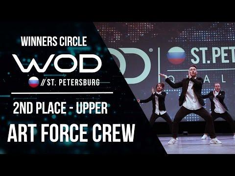 Art Force Crew | 2nd Place Upper | Winner Circle | World of Dance St. Petersburg 2017 | #WODSPB17