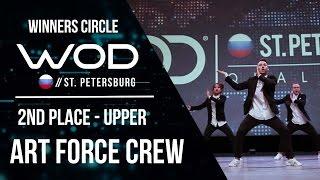 Art Force Crew 2nd Place Upper Winner Circle World Of Dance St Petersburg 2017 WODSPB17