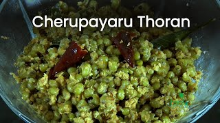 Cherupayaru Thoran