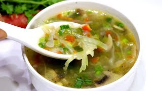 वेजिटेबल सूप बनाने का सबसे आसान तरीका | Vegetable Soup Recipe | Mixed Veg Soup | Kabitaskitchen