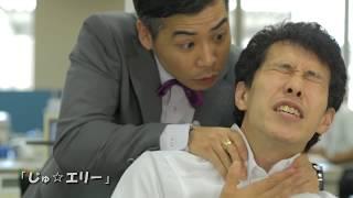 第2回ネットシネマフェスティバル 「じゅ☆エリー」/「あんた誰だよ」/...