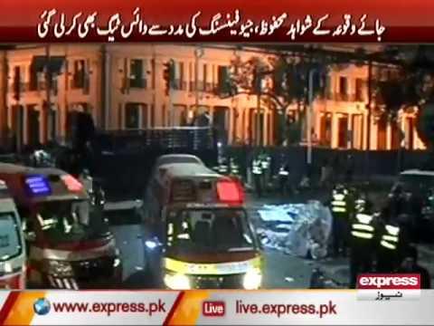لاہور مال روڈ خودکش دھماکے کی تفتیش میں کڑیاں ملنے لگیں