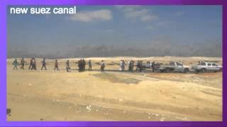 أغسطس: أول موقع حفر واللحظات الاولى  للحفر فى منطقة المنصة بالقرب من منطقة نمرة 6