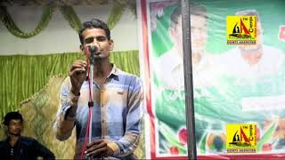 Muqarram Gauhar - Latest Ujhari Mushaira 2017