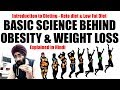 Rx Wt Loss Epi 4 h : Obesity - Basics Science | low fat & Keto diet intro | Dr.EDUCATION |