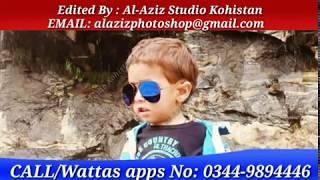 Mere Watan ye aqeedaten Full - Original Video Karaoke - - Aziz Khan   VOK News 