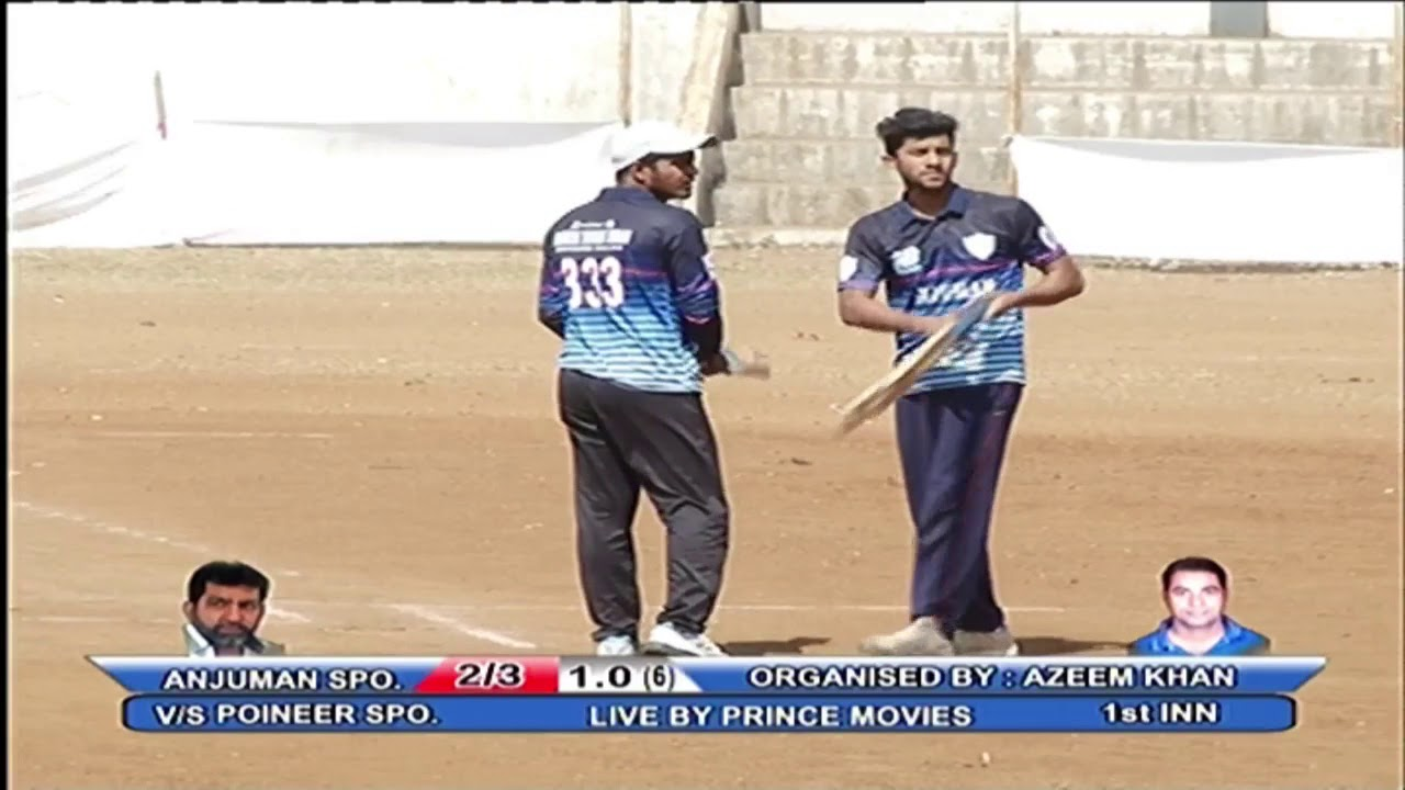 Anjuman Sports V S Pioneer Famous Trophy 2018 Prince Movies Day 05
